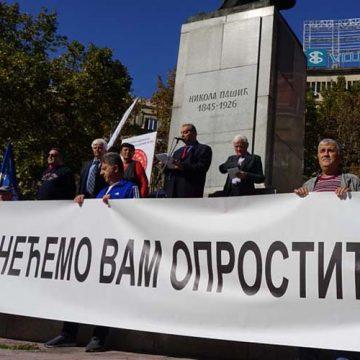 """Protest penzionera """"Nećemo vam oprostiti"""", oktobar 2019."""