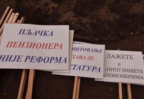 """Okrugli sto """"Reforma penzijskog sistema Srbije"""""""