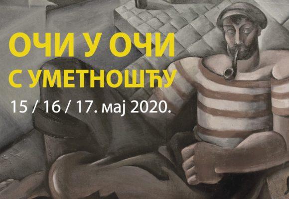 Galerija Matice srpske: Oči u oči sa umetnošću