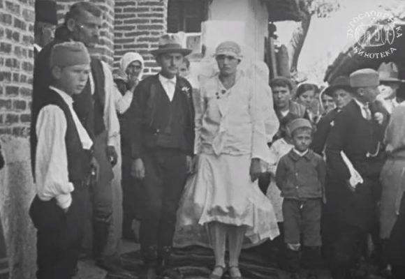 Jutjub kanal Kinoteke: Dokumentarci iz doba Kraljevine Jugoslavije
