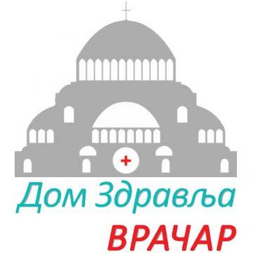 Dom zdravlja Vračar dobio digitalni rendgen