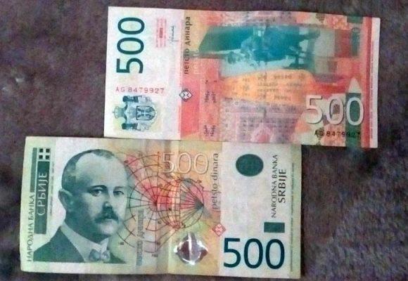 Kako prepoznati falsifikovanu novčanicu?